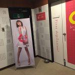 C3梅田店