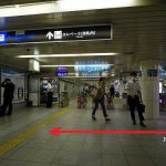 JR大阪駅から西梅田駅へ合流します