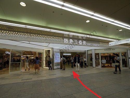 1階に降りて阪急三番街北館を通り抜けます。