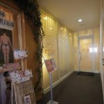 エピレ梅田店(茶屋町)のサロン入口