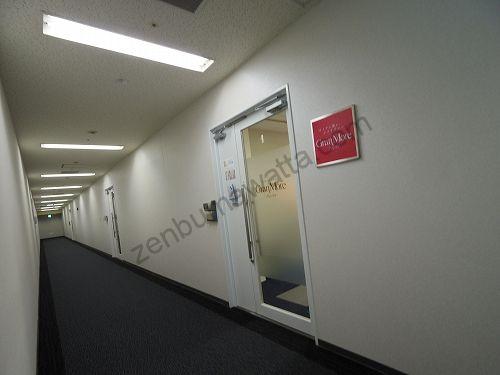 グランモア梅田店のサロン入口