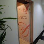 ディオーネ(Dione)新大阪店Premium店