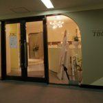 エステティックTBC 鹿児島アイムビル店のサロン入口
