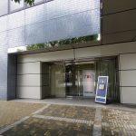 エステティックTBC 鳥取店