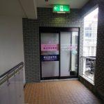 東京美容外科 山口 下関院