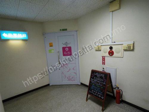 リンリン(RinRin)山口店 の店舗画像