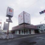 ジェイエステティック 鳥取店