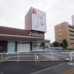 ジェイエステティック 鳥取店は県道21号線沿いにあります