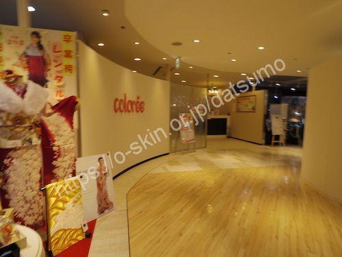 コロリー 天神ビブレ店の店舗画像