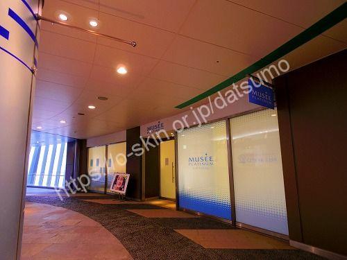 ミュゼプラチナム リバーウォーク北九州店の店舗画像