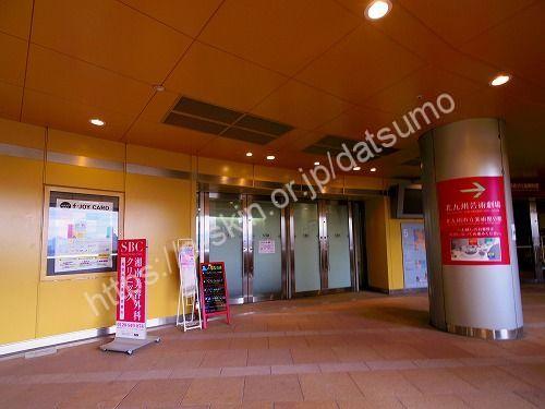 湘南美容クリニック 小倉院の店舗画像