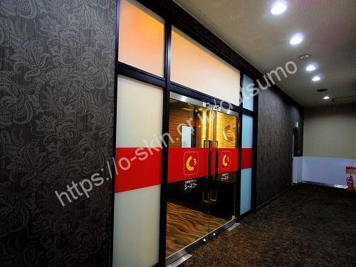 シースリー(C3)小倉店の店舗画像