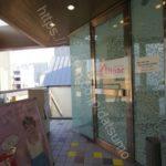 ディオーネ(Dione)京都河原町店