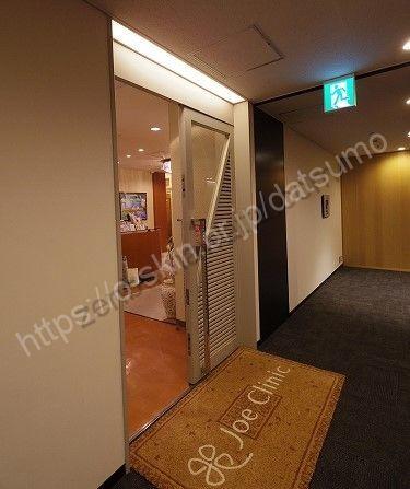 ジョウクリニック大阪院の店舗画像