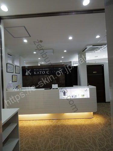 コスメティック・サージェリー加藤クリニックの店舗画像