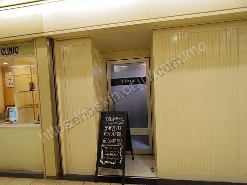 ヴィトゥレ梅田店の店舗画像