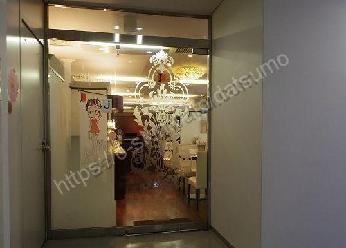 ジェイエステティック 梅田店の店舗画像