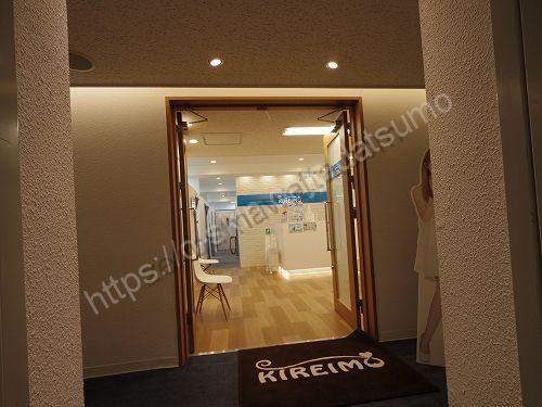 キレイモ梅田店の店舗画像