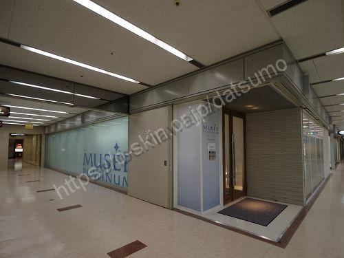 ミュゼプラチナム 大阪駅前第4ビル店の店舗画像