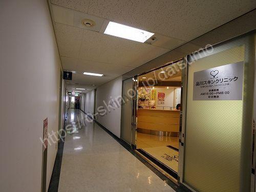 品川スキンクリニック梅田院の店舗画像