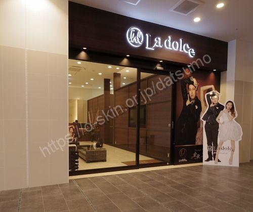 ラドルチェ グランデ大阪駅前店の店舗画像