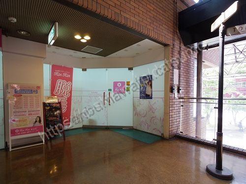 リンリン梅田店の店舗画像