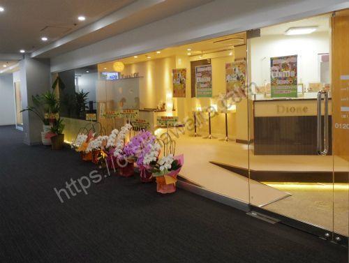 ディオーネ心斎橋Premium店の店舗画像