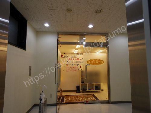 グランモア福山店の入口