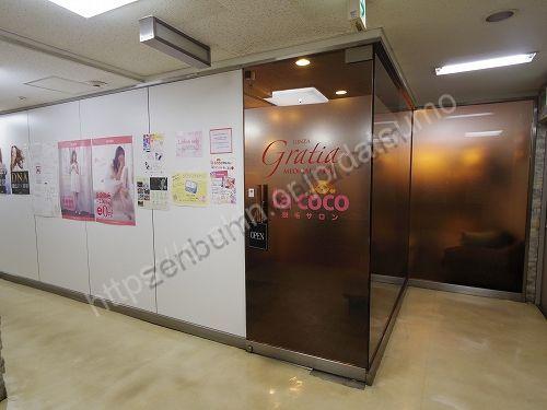 ラココ 難波店の店舗画像