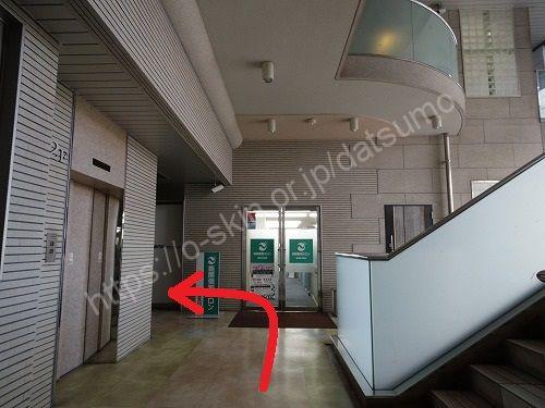 サンロードスクエアショウワの2階