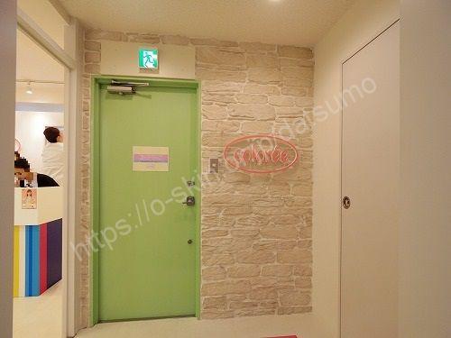 コロリー神戸三宮店の入口