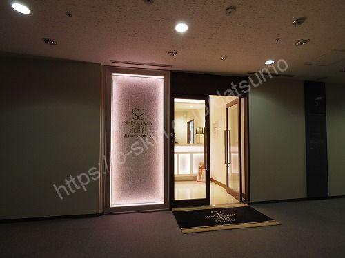 品川スキンクリニック神戸院の入口