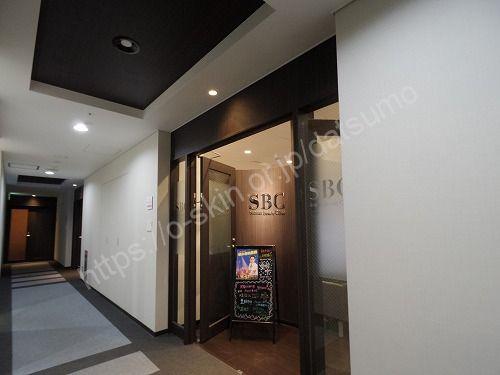 湘南美容クリニック神戸院の入口