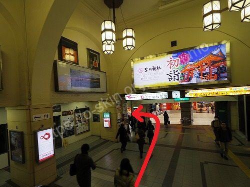 神戸三宮駅付近