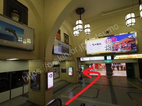 阪急神戸三宮駅構内