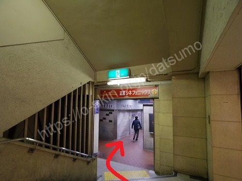 駅構内の階段