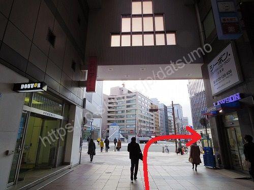 センター街の出口