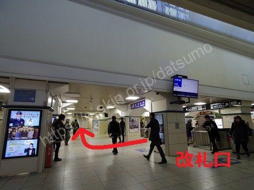 JR三ノ宮駅の改札口