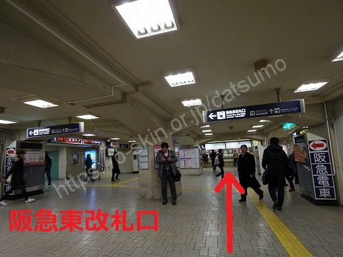 阪急神戸三宮駅の改札口