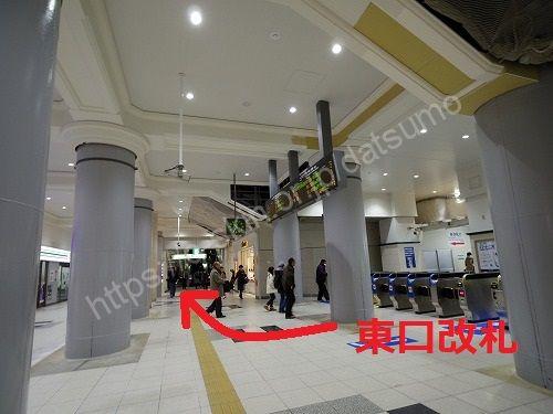 JR三ノ宮駅の東口改札