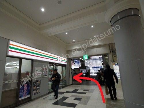 三ノ宮駅のセブンイレブン