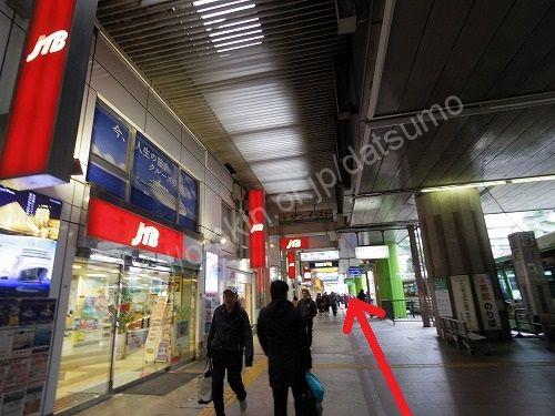 JR三ノ宮駅の近く