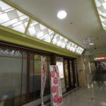 エルセーヌダイエー神戸三宮店