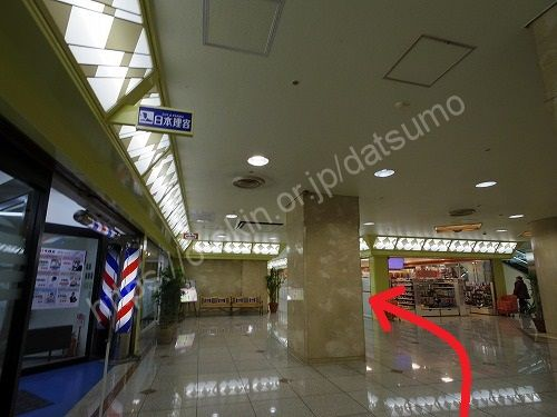 ダイエー神戸三宮店の地下1階