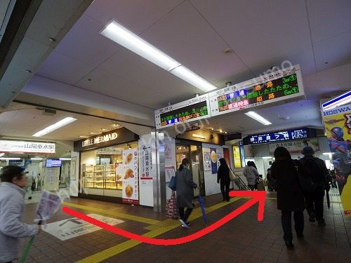 山陽垂水駅前