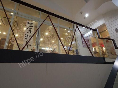 ジェイエステティック広島本通店の入口