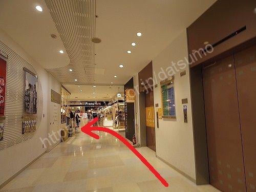 広島パルコ新館5階