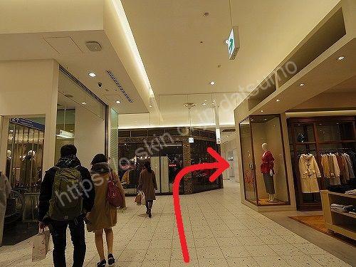 広島パルコ新館1階