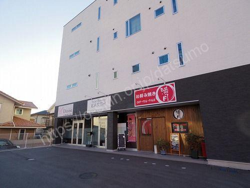 ディオーネ松山店