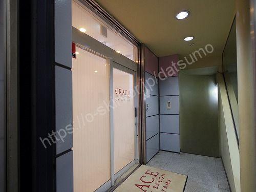 グレース松山店の入口